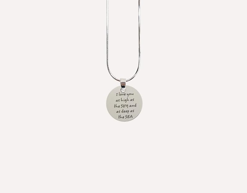 as high as the sky silver disc pendant
